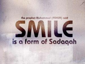 Prophet Muhammad's Smile