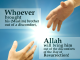 The Duty of a Muslim towards his fellow Muslim